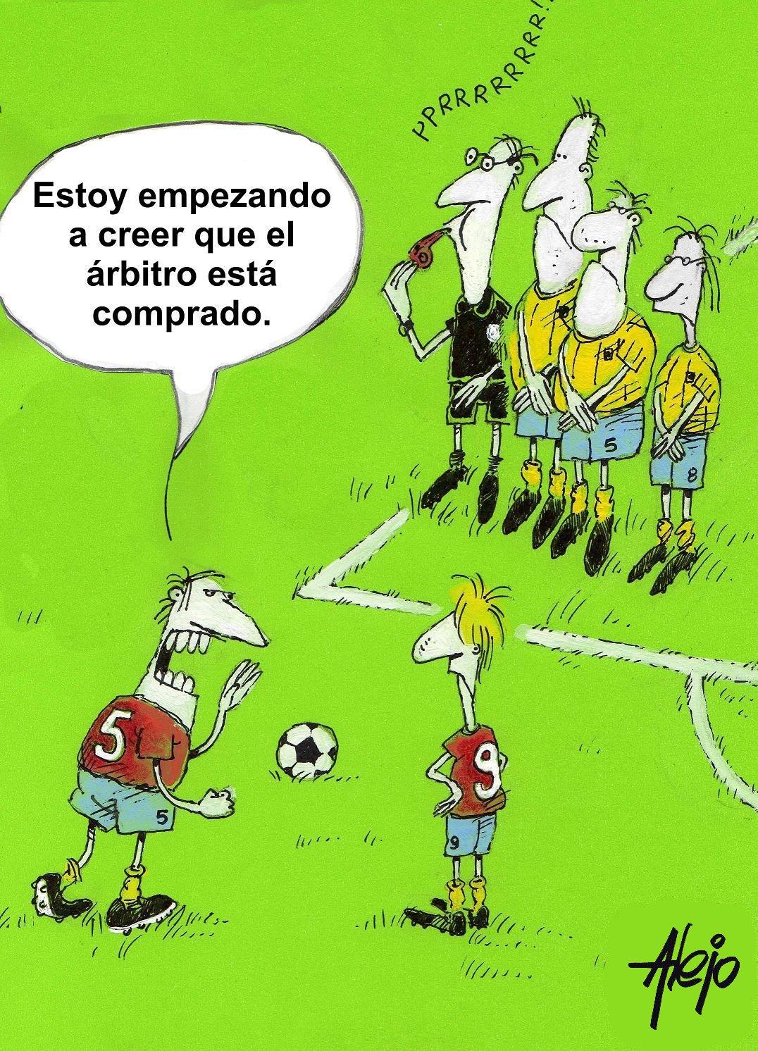 Футбольные картинки с юмором