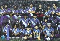 Emelec-campeon-1988