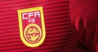camiseta-china