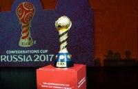 2017-confederaciones-copa-trofeo
